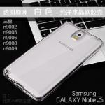 case note 3 เคส Samsung Galaxy note 3 เคสซิลิโคน TPU แบบใสและแบบด้าน มีจุกปิดกันฝุ่นในตัวเฉพาะแบบขุ่น เคสมือถือราคาถูกขายปลีกขายส่ง