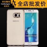 เคส Samsung Galaxy S6 Edge Plus ซิลิโคน TPU ขอบเงางาม สวยงามมากๆ หรูหราสุดๆ ราคาถูก