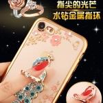Case iPhone 7 Plus (5.5 นิ้ว) ซิลิโคนแบบเคสนิ่มเงางามสวยหรู พร้อมแหวนสำหรับตั้งมือถือ ราคาถูก