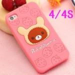 case iphone 4/4s เคสไอโฟน4/4s เคสซิลิโคนลาย rilakkuma น่ารักๆ