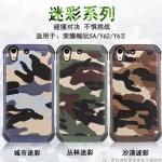 Case Huawei Y6II เคสกันกระแทกแยกประกอบ 2 ชิ้น ด้านในเป็นซิลิโคนสีดำ ด้านนอกพลาสติกลายทหาร ลายพราง สวย แกร่ง ถึก ราคาถูก