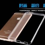 เคส iphone 6 Plus (5.5 นิ้ว) ซิลิโคน TPU แบบใสบางเฉียบโชว์ตัวเครื่องได้เต็มที่ Super Slim มีจุด Dot Pixel ด้านในของเคส ราคาส่ง ราคาถูก