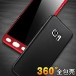 เคส Samsung C9 Pro พลาสติกเคลือบเมทัลลิคแบบประกบหน้า - หลังสวยงามมากๆ ราคาถูก