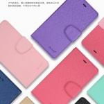 เคส Huawei P9 Lite แบบฝาพับสีสันสดใส มีช่องสำหรับใส่บัตร พร้อมสายคล้อง ราคาถูก
