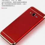 เคส Samsung J2 Prime พลาสติกขอบทองสวยหรูหรามาก ราคาถูก