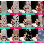 เคส iPhone SE / 5S / 5 ซิลิโคน TPU ทั้งแบบขุ่นและแบบโปร่งใสสกรีนลายการ์ตูนน่ารักมากๆ ราคาถูก
