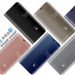 เคส Huawei Mate 8 แบบฝาพับสวย หรูหรา สวยงามมาก ราคาถูก