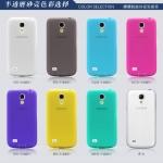 เคส S4 mini Samsung Galaxy S4 mini เคสซิลิโคน TPU โปร่งแสงผิวด้านกันรอยนิ้วมือ นิ่มๆ มีจุกกันฝุ่นในตัว นิ่มๆ เรียบๆ บางๆ กันฝุ่นได้ด้วย
