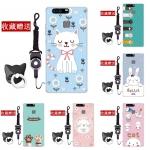 เคส Huawei P9 ซิลิโคน soft case สกรีนลายการ์ตูนพร้อมแหวนและสายคล้อง (รูปแบบแล้วแต่ร้านจีนแถมมา) น่ารักมาก ราคาถูก