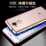 เคส Huawei Y7 Prime ซิลิโคน TPU โปร่งใสสุดวิ้งประดับขอบสีเมทัลลิคเงางาม ราคาถูก