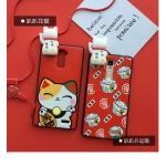 case oppo r7 plus พลาสติก TPU ลายการ์ตูนพร้อมที่ห้อย Lucky cat เฮงๆ เข้าชุดน่ารักๆ ราคาถูก (ไม่รวมสายห้อยคอ)