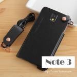 เคส note 3 Case Samsung Galaxy note 3 เคสซองหนังแบบโชว์หน้าจอเต็มจอ ปิดโดยใช้กระดุมแป๊ะ มาพร้อมสายห้อยคอแนวๆ KASHIDUN SHANG SERIES ราคาส่ง ขายถูกสุดๆ