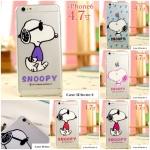 เคส iphone 6 4.7 นิ้ว ซิลิโคน TPU การ์ตูน Snoopy มาดกวนสุดเท่ ราคาส่ง ขายถูกสุดๆ -B-