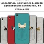 เคส OPPO F1 Plus พลาสติก TPU สกรีนลายน้องแมวน้องหมา ราคาถูก (สายคล้องและแหวนแล้วแต่ร้านทางจีนจะแถมมาหรือไม่นะครับ)