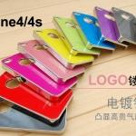 เคสไอโฟน 4/4s case iphone 4/4s ใช้วัสดุป้องกันรอยเคลือบเงาขอบเงิน โชว์โลโก้ สีสวยมาก