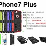 เคส iphone 7 plus เคสกันกระแทก สวยๆ ดุๆ เท่ๆ แนวอึดๆ แนวทหาร เดินป่า ผจญภัย adventure มาใหม่ ไม่ซ้ำใคร ตัวเคสแยกประกอบ 2 ชิ้น ชั้นในเป็นยางซิลิโคนกันกระแทก ครอบด้วยแผ่นพลาสติกอีก1 ชั้น สามารถกาง-หุบ ขาตั้งได้
