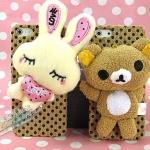 case iphone 5 เคสไอโฟน5 เคสตุ๊กตา rilakkuma กับกระต่ายน้อยน่ารักๆ Cute cartoon plush doll the iPhone5