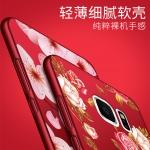เคส Samsung S6 Edge Plus ซิลิโคนแบบนิ่ม สกรีนลายดอกไม้ สวยงามมากพร้อมสายคล้องมือ ราคาถูก (ไม่รวมแหวน)