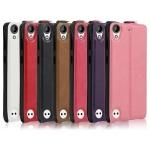 เคส HTC 630 DualSIM แบบฝาพับ บน-ล่าง หนังเทียมสีพื้นคลาสสิค ควรมีไว้สักอัน ราคาถูก