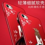 เคส iPhone SE / 5s / 5 ซิลิโคนลายผู้หญิงแสนสวยมากๆ ราคาถูก (สีของสายคล้องแล้วแต่ร้านจีนแถมมา)