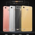เคส Huawei GR3 ขอบเคสโลหะ Bumper + พร้อมแผ่นฝาหลังเงางามสวยจับตา ราคาถูก