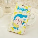 case note 3 เคส Samsung Galaxy note 3 แบบฝาพับลายลิ้งน้อย KAPO น่ารัก เคสมือถือราคาถูกขายปลีกขายส่ง