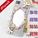 case iphone 5 เคสไอโฟน5 เคสกระจกขอบทองประดับดอกไม้เพชรและมุกสวยหรูหรา pearl Mirror paste drill