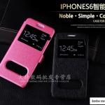 เคส iphone 6 plus (5.5) แบบฝาพับโชว์หน้าจอ 2 ช่องด้านบน- ล่าง ผิวประกายไหมสวยสุดๆ ราคาถูก
