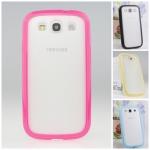 CASE Samsung Galaxy SIII (S3) เคสขอบซิลิโคนด้านหลังด้านๆ โปร่งแสง ใส่แล้วสวยมาก เคสมือถือราคาถูกขายปลีกขายส่ง