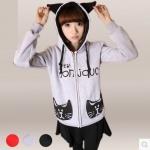[Pre-order] TN2343 เสื้อกันหนาว แบบแจ็คเก็ต ฮู๊ดหูแมว พร้อมกระเป๋าหน้าแมวสองข้าง น่ารักค่ะ