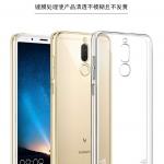 เคส Huawei Nova 2i พลาสติก imak โปร่งใส ควรมีติดไว้สักอัน ราคาถูก