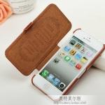 case iphone 5 เคสไอโฟน5 Koobos เคสหนังฝาพับข้าง บาง เรียบ หรู ดูดีสุดๆ Genuine Koobos leather retro case around the turn