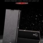เคส Sony Xperia XA1 Ultra แบบฝาพับหนังเทียม สุดคลาสสิคสวยหรูมากๆ ราคาถูก