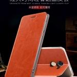 เคส Huawei Y7 Prime แบบฝาพับหนังเทียม สีพื้นสุดคลาสิค ราคาถูก