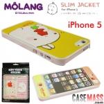 case iphone 5 เคสไอโฟน5 เคสลายสุดฮิตแสนน่ารัก MOLANG มาพร้อมสติกเกอร์นูนๆ ไว้แปะหน้าและหลังเคส สวยๆ