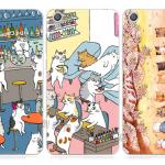 Case OPPO R7s พลาสติก TPU ลายแมวน้อยน่ารักๆ การ์ตูน ลายกราฟฟิค ราคาถูก