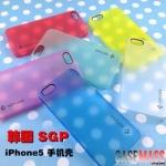case iphone 5 เคสไอโฟน5 SGP case สีพื้นเรียบบาง มีทั้งสีขุ่นและทึบ มีหลายสีให้เลือก
