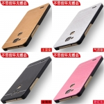 เคส Huawei Mate 7 พลาสติกประดับโลหะสวยงามมาก ราคาถูก