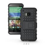 เคส HTC One M9 เคสกันกระแทก สวยๆ ดุๆ เท่ๆ แนวอึดๆ แนวทหาร เดินป่า ผจญภัย adventure มาใหม่ ไม่ซ้ำใคร ตัวเคสแยกประกอบ 2 ชิ้น ชั้นในเป็นยางซิลิโคนกันกระแทก ครอบด้วยแผ่นพลาสติกอีก1 ชั้น สามารถกาง-หุบ ขาตั้งได้
