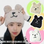 [พร้อมส่ง] H6517 หมวกไหมพรมกันหนาว ปักลายหน้าหมี มีหูหมียื่นออกมา สุดน่ารัก Cute Bear Knitted Hat