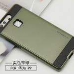 Case Huawei P9 Plus เคส TPU สุดเท่ สวยมาก ยอดนิยมควรมีติดไว้สักอัน ราคาถูก