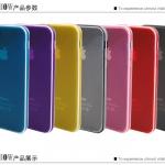 คละแบบ 15 ชิ้น case iphone 5 เคสไอโฟน5 ตัวเคสทำจากซิลิโคนบางเฉียบ โปร่งแสง โชว์ให้เห็นตัวเครื่อง ขอบมียางตัดขอบทำให้ดูตัวเครื่องบางลงไปอีก เป็นสีพื้นเรียบสวยแบบมีสไตล์ มีหลายสีให้เลือก