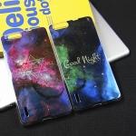 เคส Huawei Honor 6 Plus ซิลิโคนสกรีนลายกราฟฟิค สุดเท สุดแนว สวยมากไม่ซ้ำใคร ราคาถูก ราคาส่ง ราคาปลีก