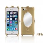 case iphone 5 / 5s V.vogue เคสกระจกวิเศษ หรูหราไฮโซ ราคาส่ง ขายถูกสุดๆ