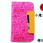 เคส S3 Case Samsung Galaxy S3 เคสกระเป๋าหนัง ลายการ์ตูนปั๊มลึก ใส่บัตรได้ สีเจ็บๆ สดใส สวยๆ น่ารัก เด่นสุดๆ