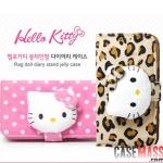 เคส s3 Case Samsung Galaxy s3 III i9300 เคสกระเป๋าขนปุยตุ๊กตาคิตตี้สวยลายจุด ลายเสือดาว มีตุ๊กตาคิตตี้เป็นที่ปิด น่ารักสุดๆ ใส่บัตรได้ เคสด้านในเป็นซิลิโคน TPU นิ่มๆ Leopard Hello kitty Plush Doll Polka Dot holster Samsung Galaxy s3