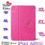 เคส ipad air เคสลายคิตตี้ น่ารักๆ สามารถตั้งได้ Cute hello kitty stand Apple iPad air holster