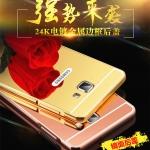 เคส Samsung J7 Prime ขอบเคสโลหะ Bumper + พร้อมแผ่นฝาหลังเงางามสวยจับตา ราคาถูก