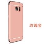 เคส Samsung J7 Prime พลาสติกขอบทองสวยหรูหรามาก ราคาถูก