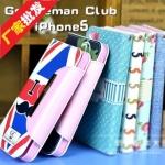 case iphone 5 เคสไอโฟน5 เคสหนังฝาพับข้างลายหนวดแนวๆ หลายลาย สีสวย น่ารักๆ ทั้งนั้นเลย Gentleman Club GC cartoon